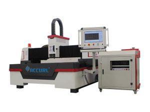enclosure design metal ondustrial laser machine, laser cutting machine alang sa aluminyo