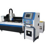 awtomatikong sheet metal laser cutting machine, industriyal nga laser pamutol alang sa metal