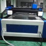 steel fiber laser cutting machine 60m / min