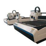 nagpadayon nga pagtrabaho stainless steel metal laser machine machine