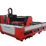 dustproof metal tube laser cutting machine, luwas nga laser cutting machine alang sa mga tubo